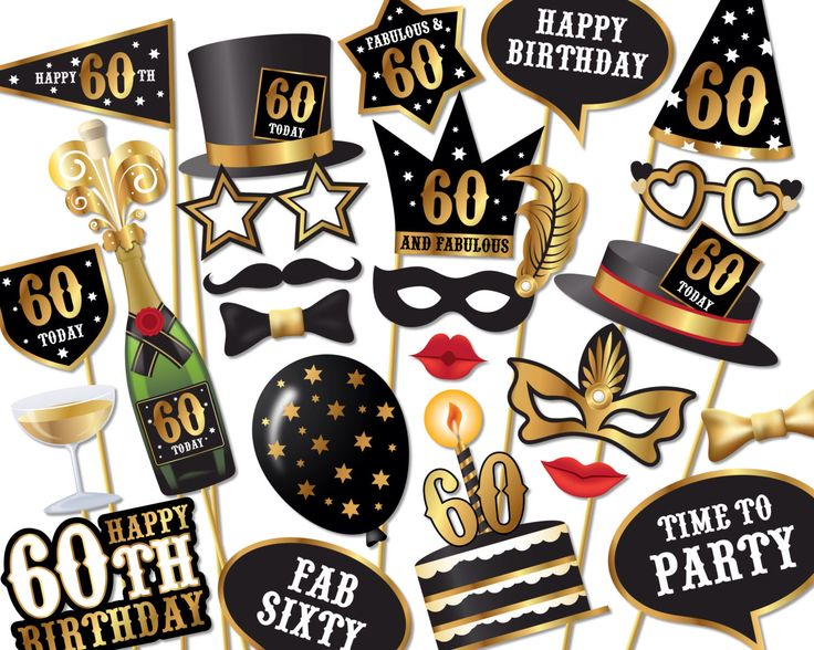 60th Birthday Photo Booth Props Instant Download