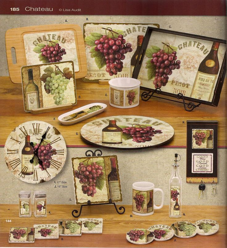 17 best images about wine and grapes theme on pinterest vineyard wine theme kitchen and wine on kitchen ideas decoration themes id=29661