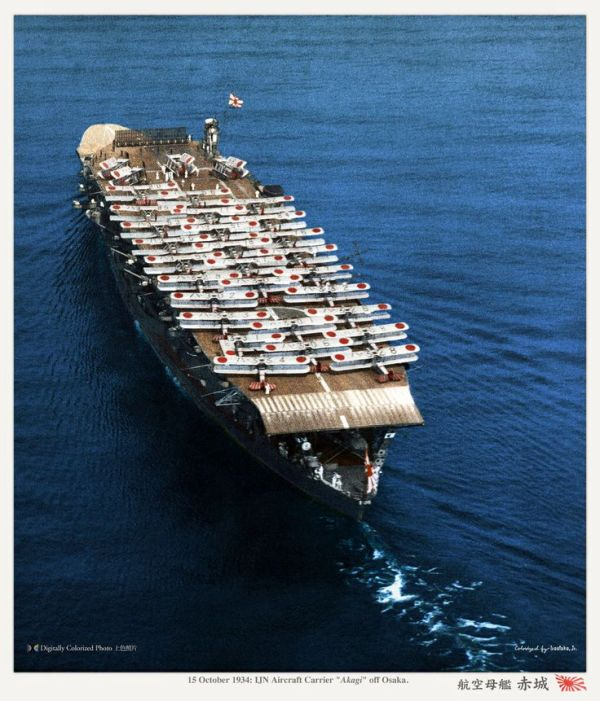 17 Best ideas about Navy Ships on Pinterest | Aircraft ...