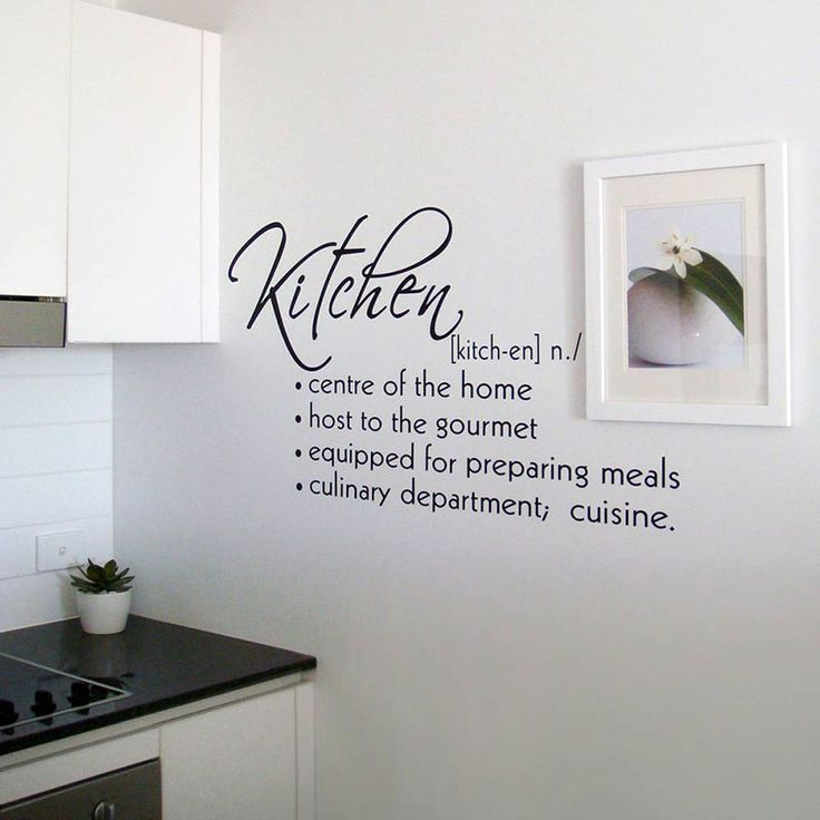 84 best images about kitchen wall decals on pinterest on kitchen decor quotes wall decals id=75538