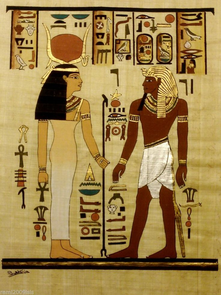 VINTAGE EGYPTIAN GENUINE PAPYRUS PAINTING OF KING RAMSES II Amp GODDESS HATHOR Egyptian Papyrus