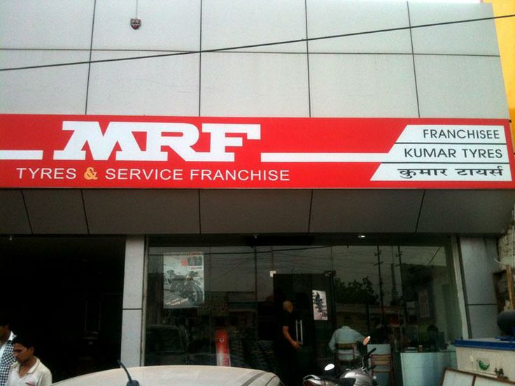 Image Result For How To Franchise A Business