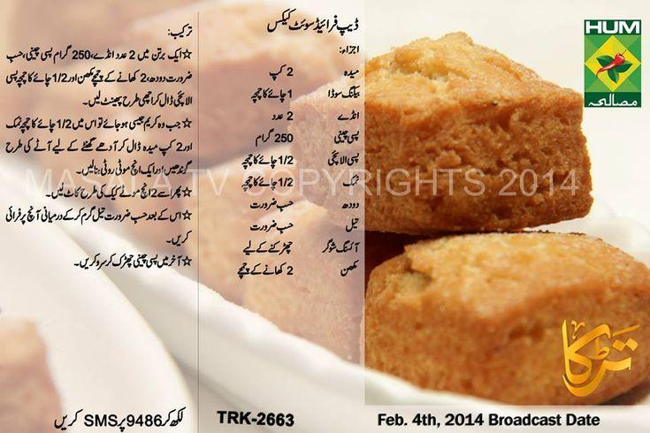 Easy Cake Recipes Pakistani