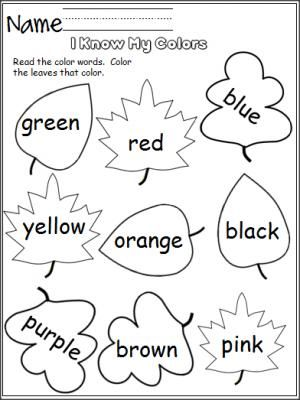 Free Color Worksheet Perfect For The Fall Students Read