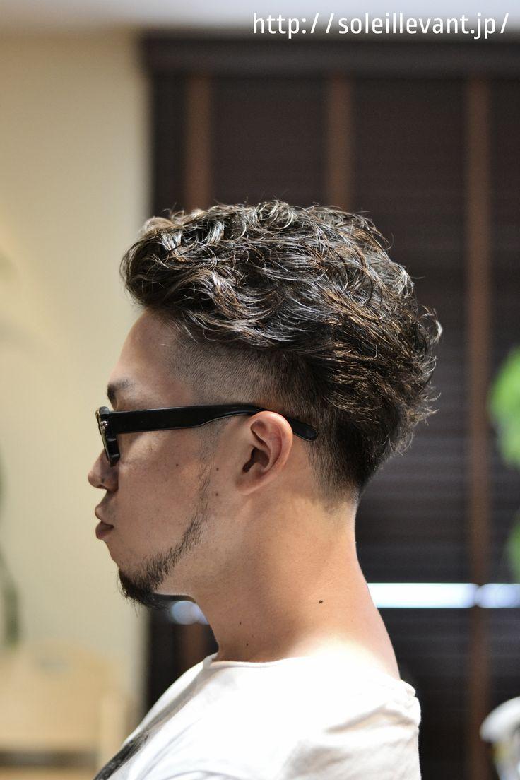 Mens Perm Hair Mens Perm Pinterest Style Perm Hair