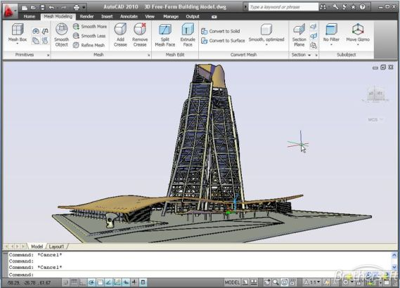 AutoCAD 2010 screenshots
