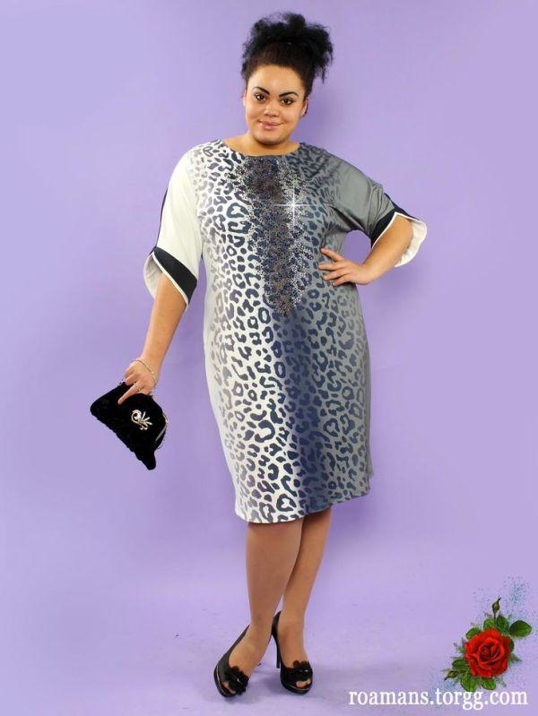 Вечерние платья больших размеров из турции интернет ...