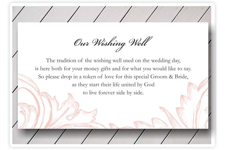 Wedding Invitation Inserts Asking For Money Money We Have Many Many Different Poems