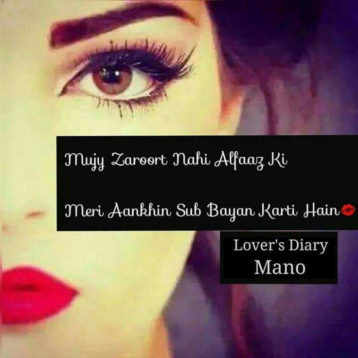 Punjabi Quotes Language Relationship Pictures Funny