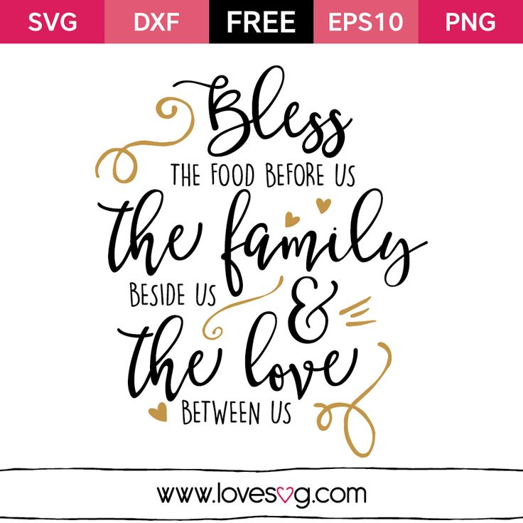 Download FREE SVG CUT FILE for Cricut, Silhouette and more ...