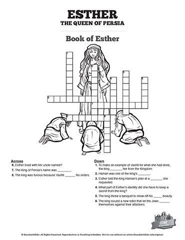 Queen Esther Sunday School Crossword Puzzles The Queen