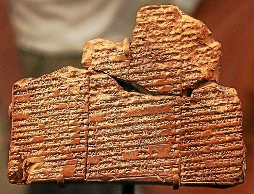 Резултат слика за The Ancient Sumerian tablet of Nippur: The oldest description of the Great Flood