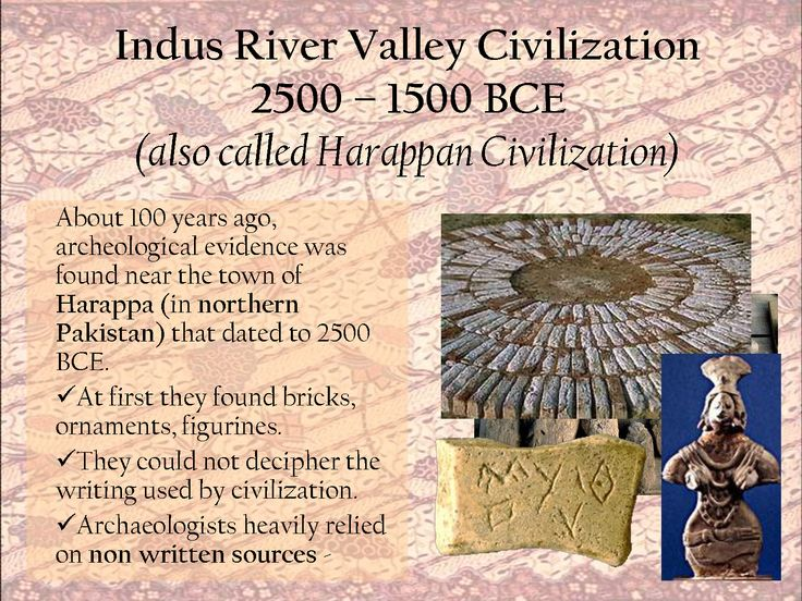 Indus Valley Civilation Indus Valley Civilization