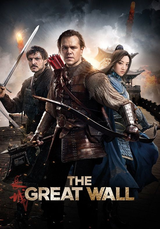 مشاهدة فيلم the great wall 2016 مترجم filmey tv فيلمي on the great wall id=56133