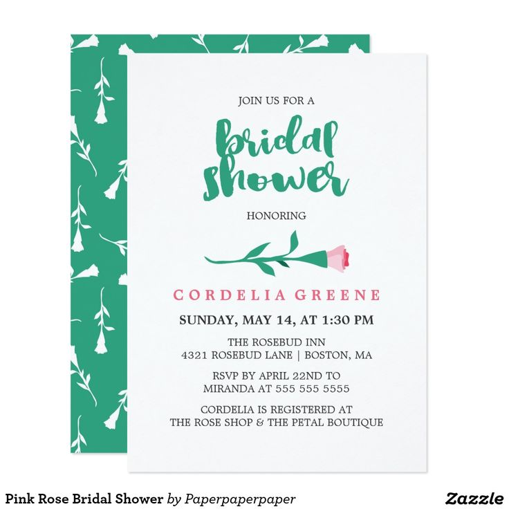 best paperless invitations Inviviewco