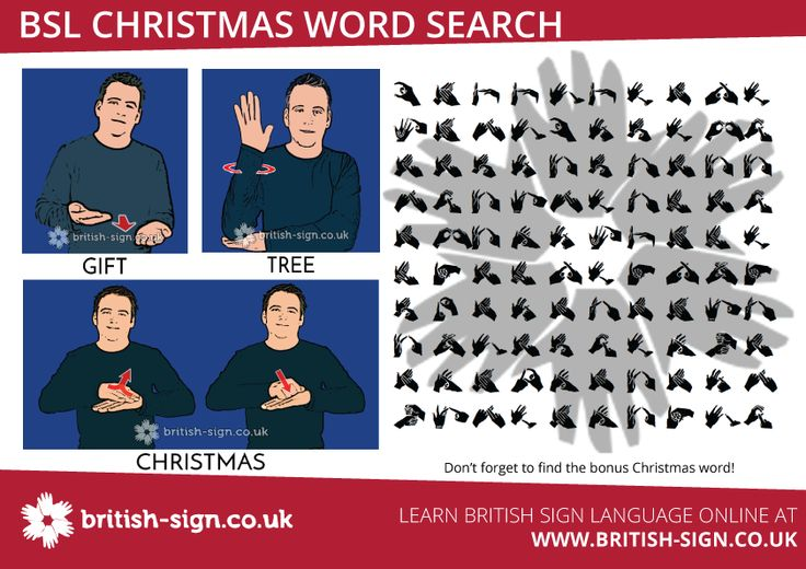 Have a go at this bsl christmas word search