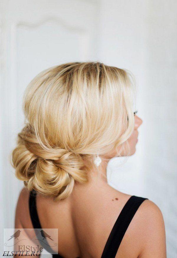 Best 25 Low  updo  hairstyles  ideas on Pinterest