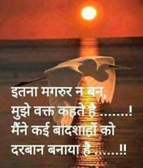 1000 Images About Hindi Halchal On Pinterest