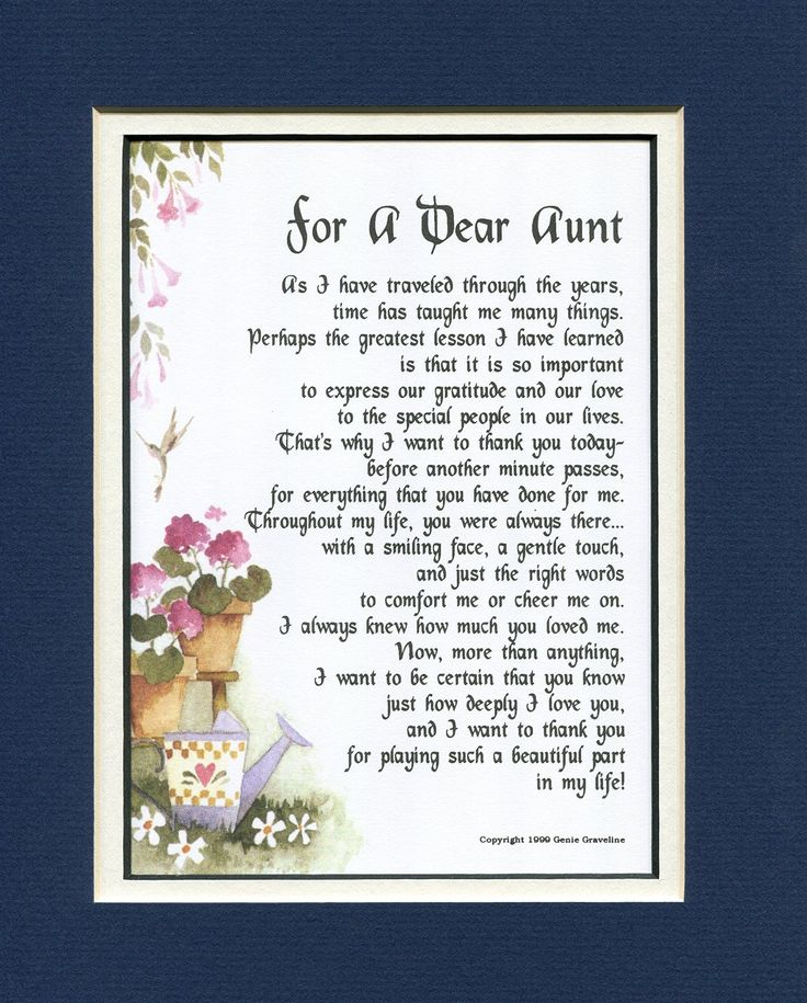 Gifts For Aunts 68 Touching 8x10 Poem