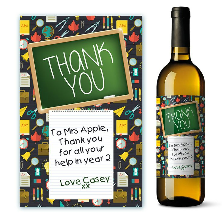 Personalised Teacher/Helper Thank You wine labels. A ...