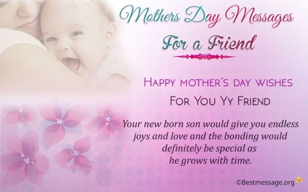 Send best happy mothers day wishes 2016 quotes and ...