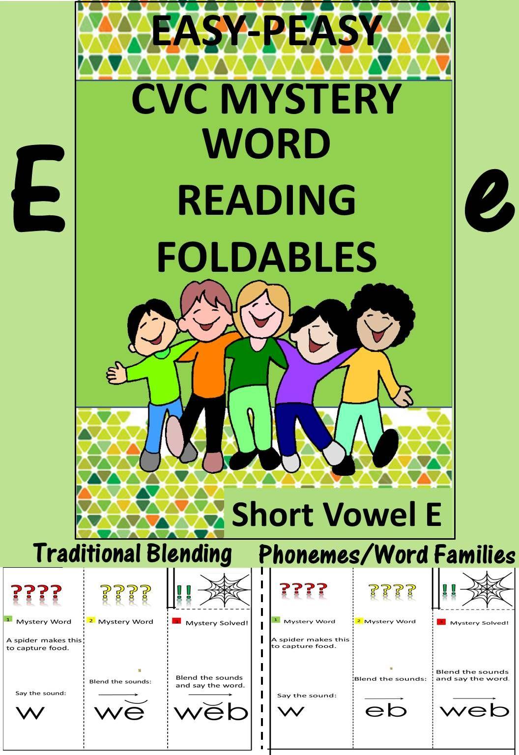 Backtoschool Cvc Mystery Word Reading Foldables Short E