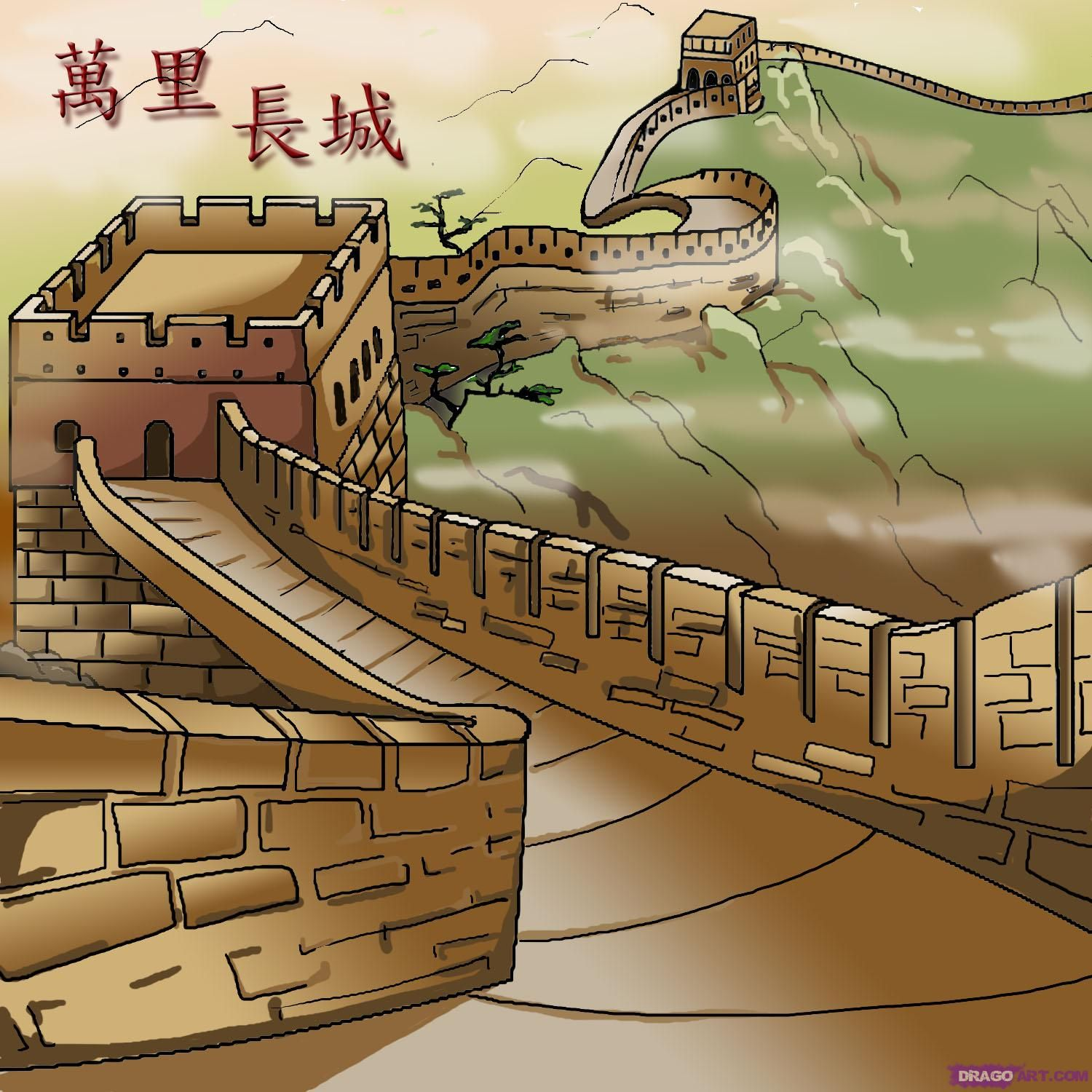how to draw the great wall of china art city pinterest on great wall of china id=56129