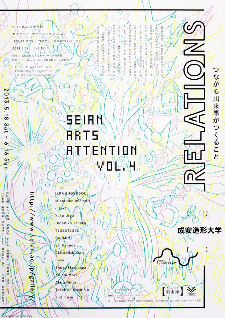 Seian Arts Attention  Posters  Pinterest  Offices Design and