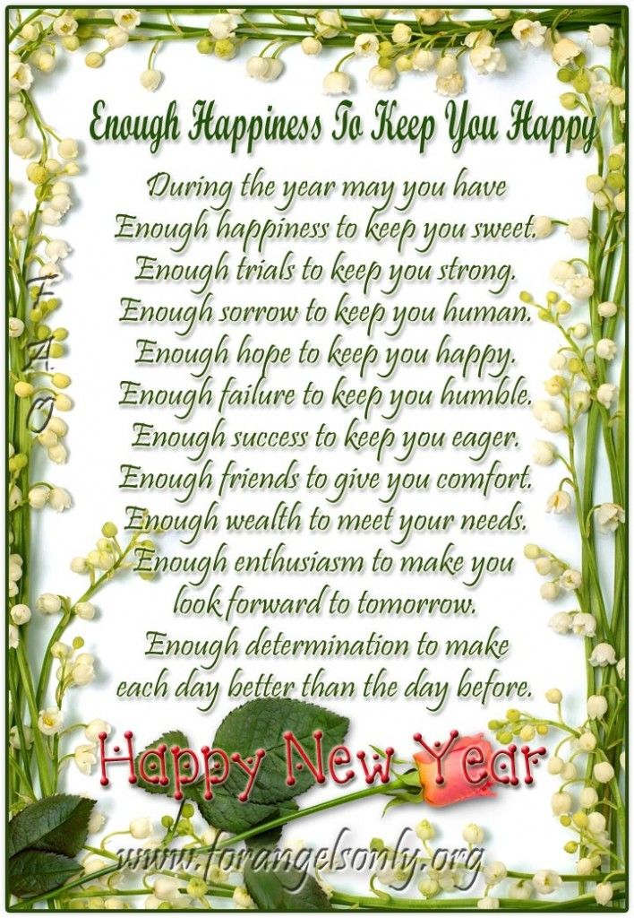 thoughtful new year quotes