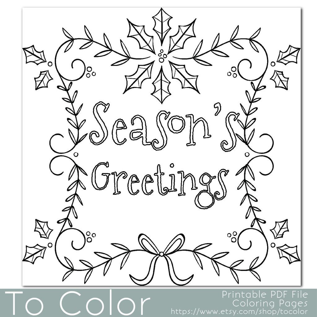 Holiday Seasons Greetings Coloring Page For Grown Ups Instant
