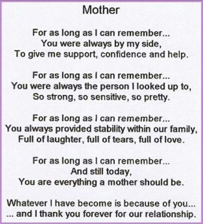 thank for mothers family poem
