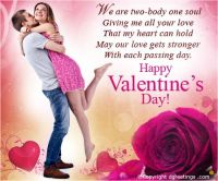 happy valentines day my sweetheart