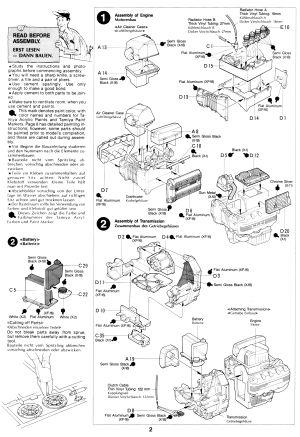 2012 Mini Cooper S Coupe Fuse Box Mini Auto Fuse Box Diagram