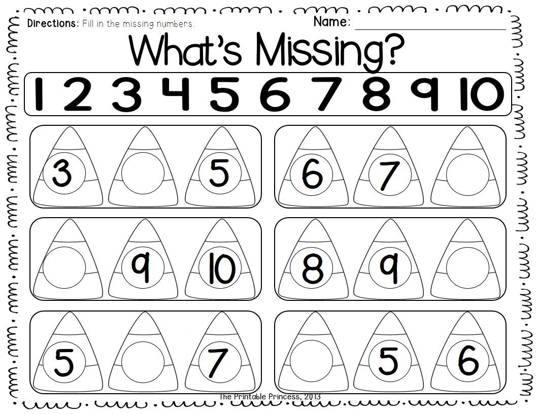 Leaf Worksheet For Kindergarten