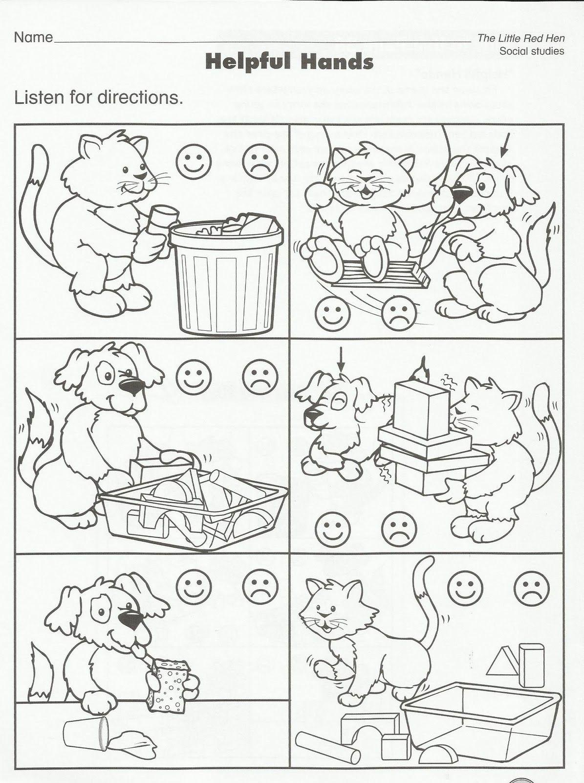 Squish Preschool Ideas