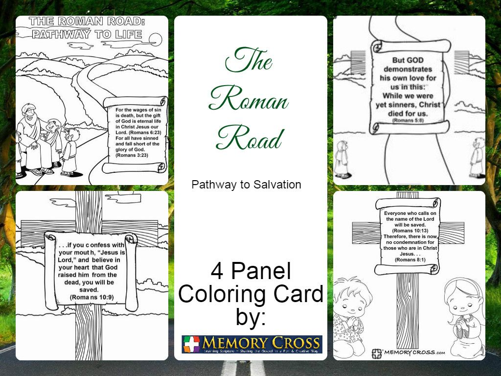 Roman Road 4 Panel Coloring Card Check Store