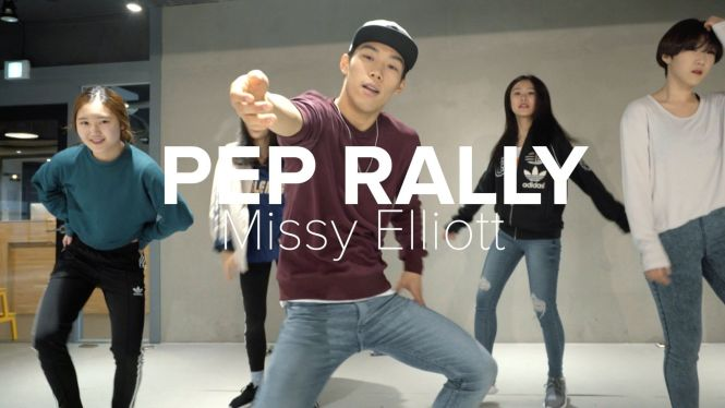 Pep Rally Missy Elliott Koosung Jung Cography The Dance Guide