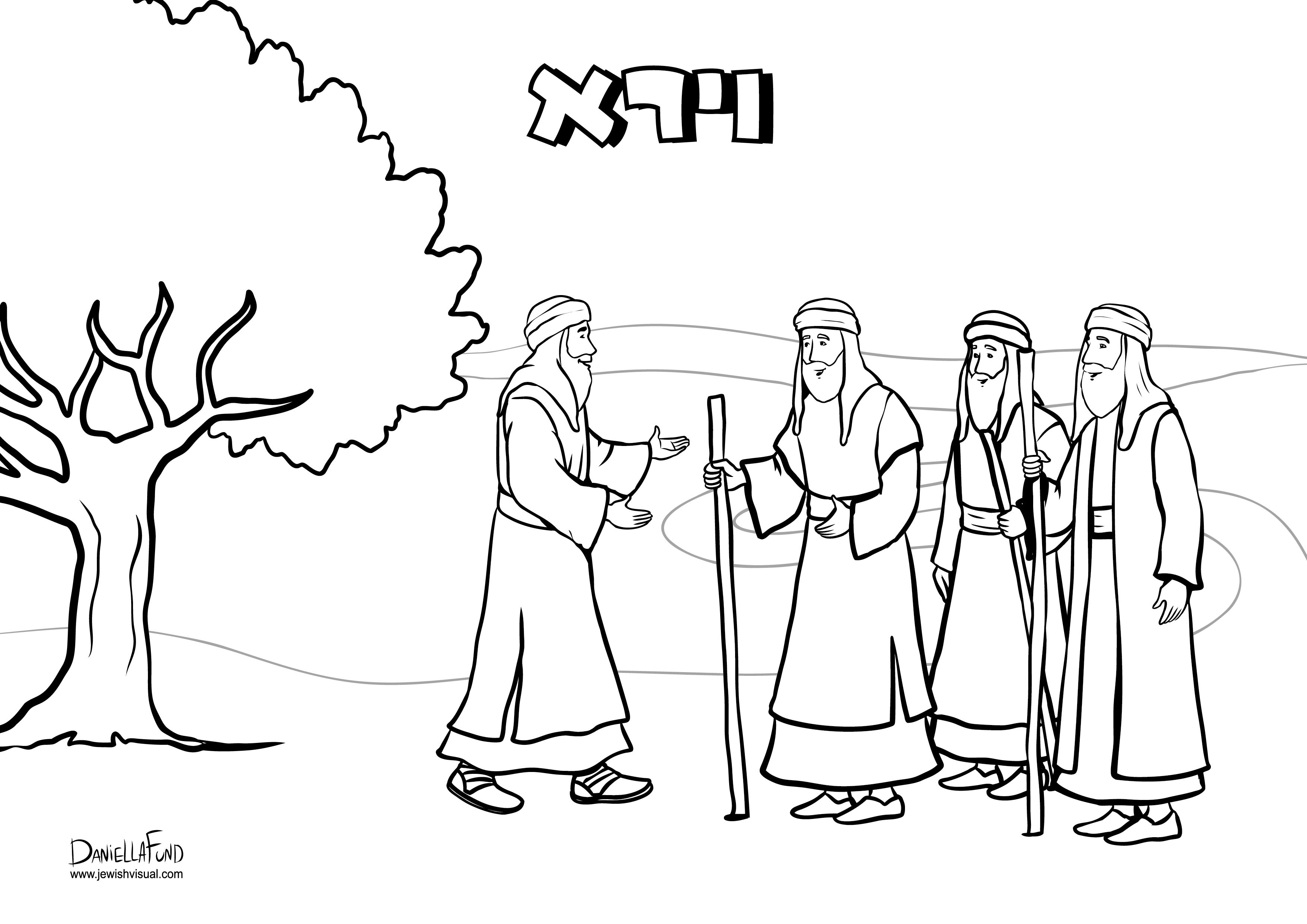 Coloring Page For Parashat Vayera For Kids