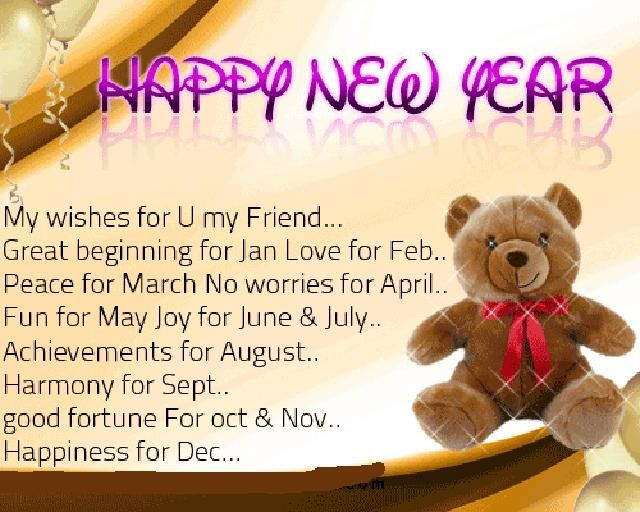 card new year saying