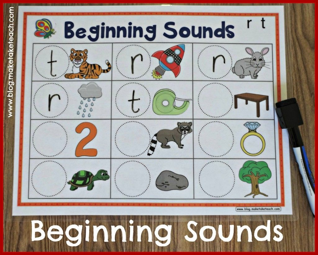 Templates For Learning Beginning Sounds Use With Dry Erase Markers Magnetic Letters Or Velcro