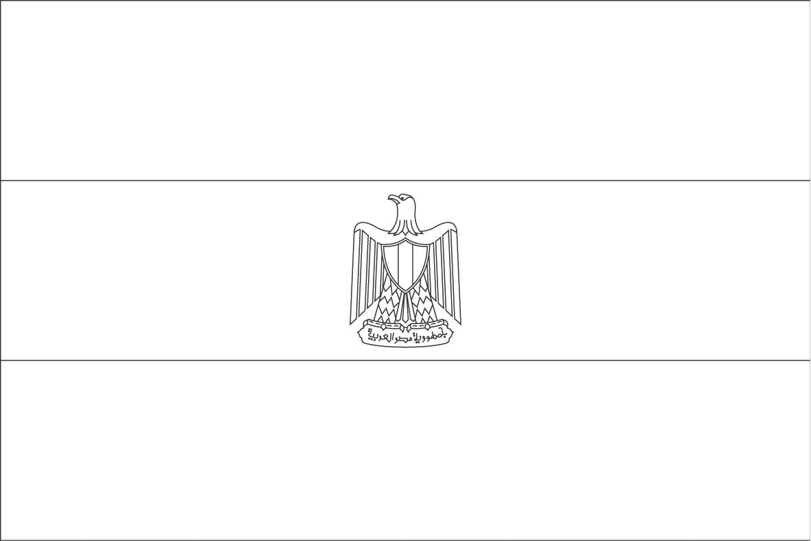 Egypt Flag Coloring Page Sonlight Core C Window On