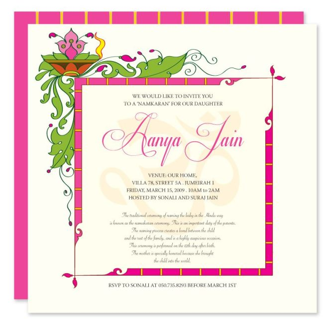 Hindu Baby Boy Naming Ceremony Invitation Cards – Naming Ceremony Invitation Template
