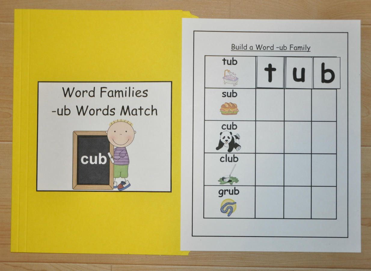 Ub Family Build A Word Cookie Sheet Activity And Corresponding File Folder Game