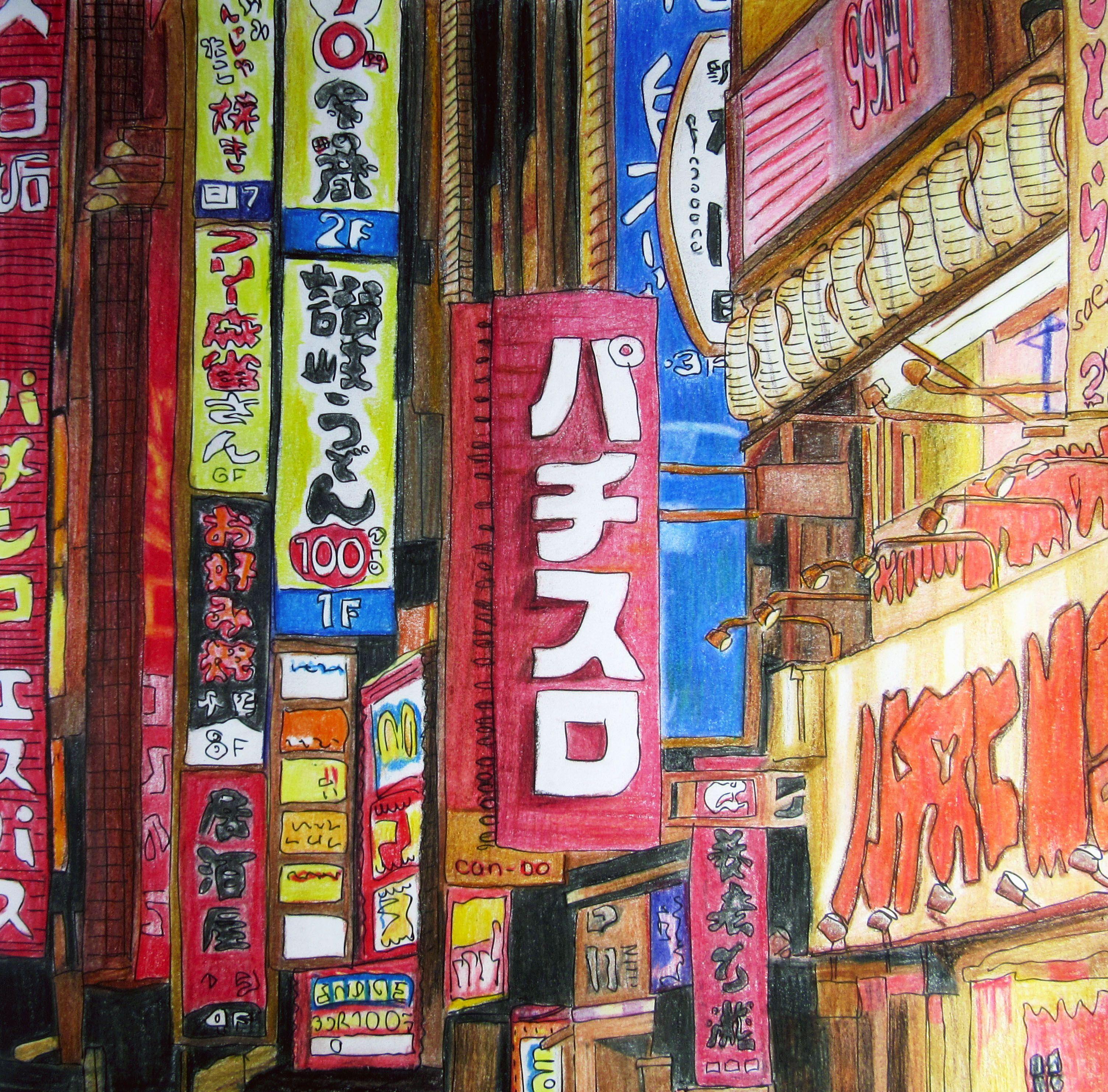 Zoe De Las Cases Secret Japan Colouring Book Shinjuku