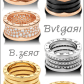 Bvlgari bvlgari bzero rings luxury jewelry jewelry and ss