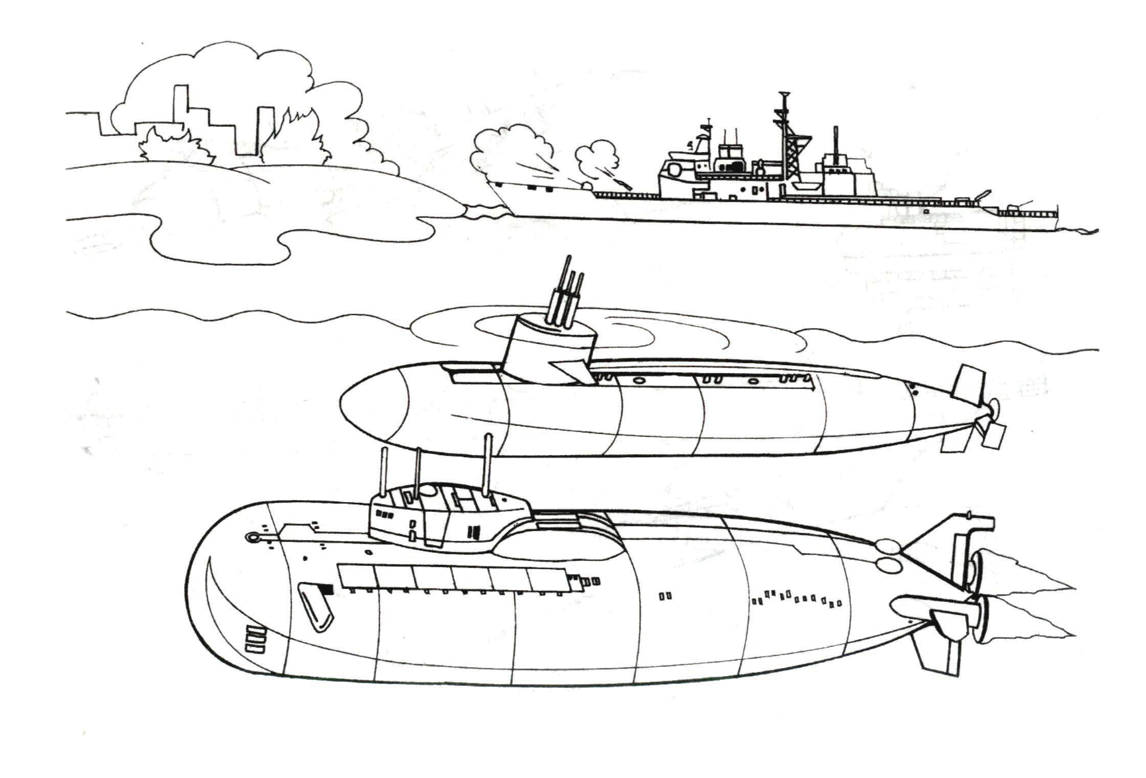 World War Ii Submarine