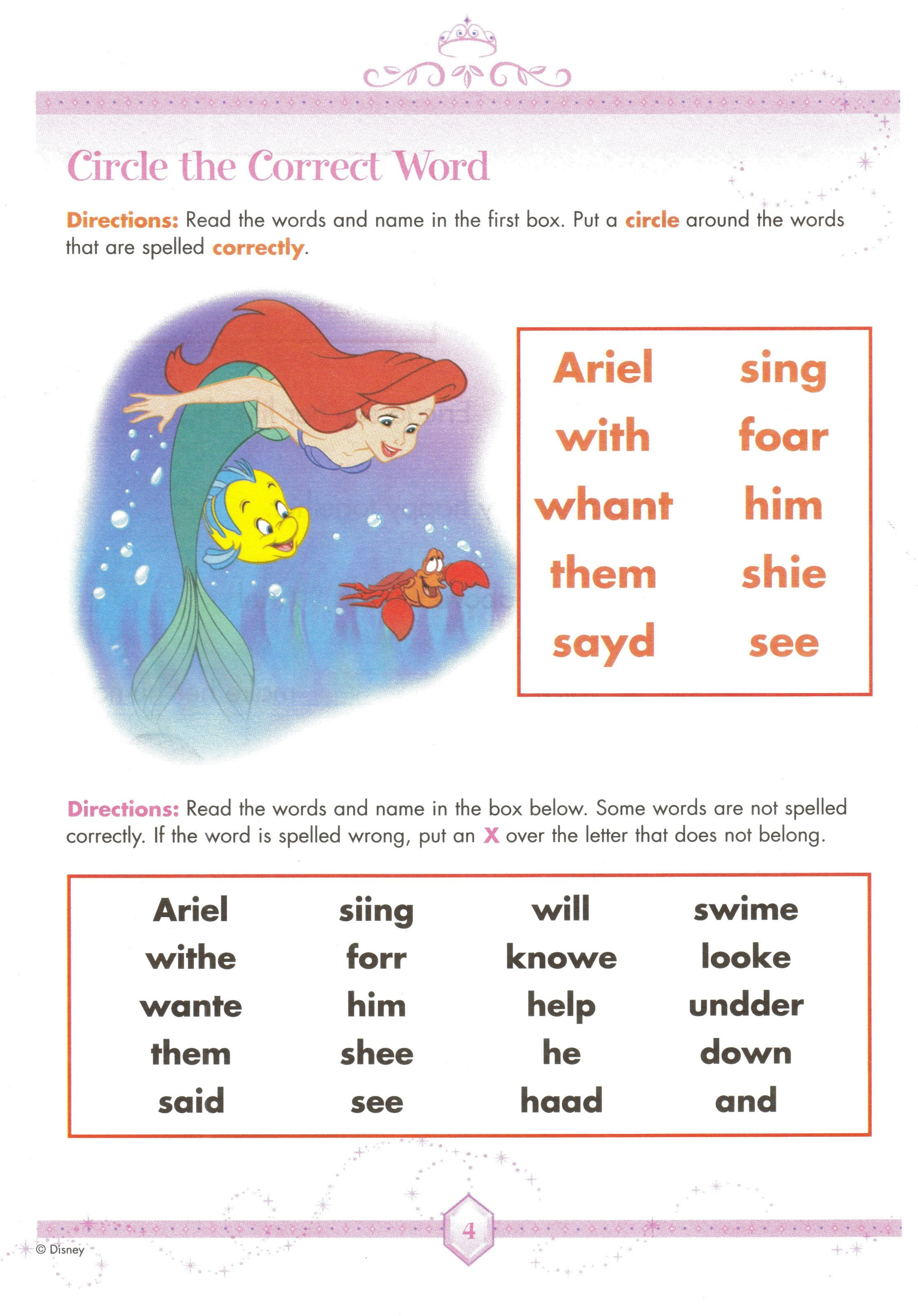 Ariel Worksheet