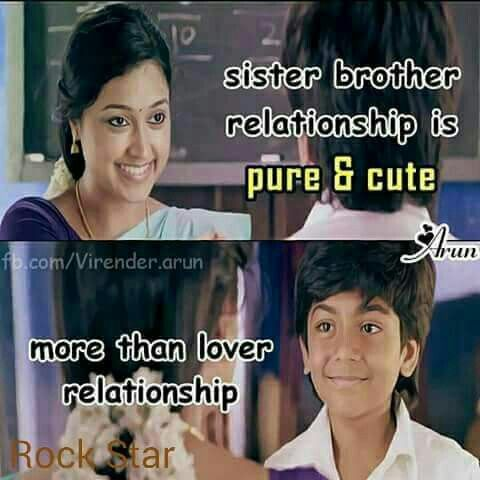 brother and sister relationship songs in tamil