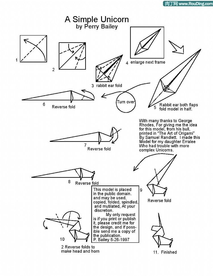 Blade Runner Unicorn Origami Diagram