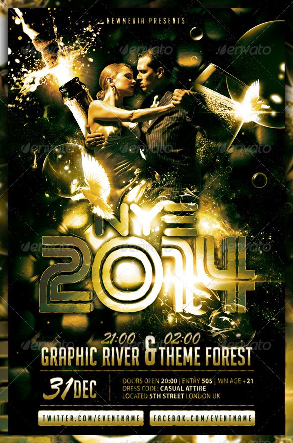 themed party new year poster